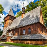 Image: The Parish Church of the Nativity of the BVM in Harklowa
